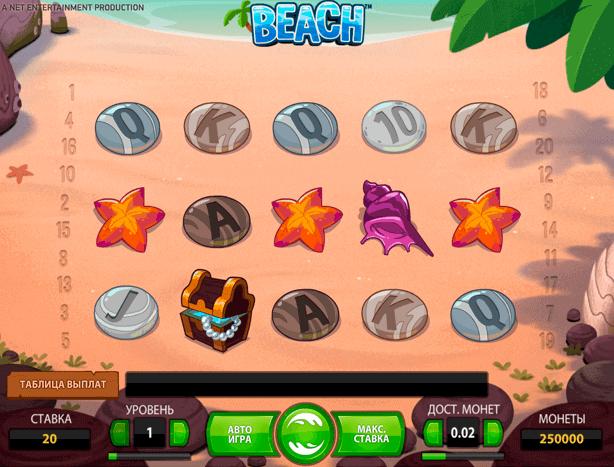 Играть в автомат Beach / Пляж