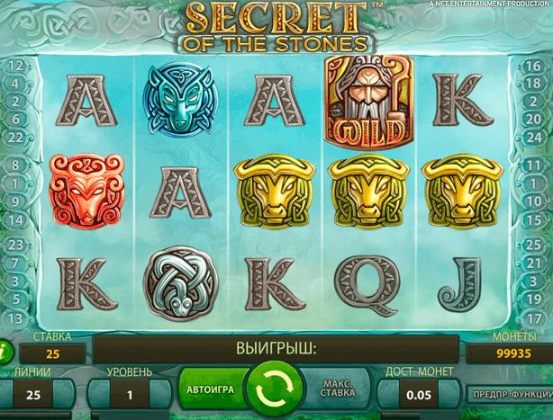 Играть в игровые автоматы бесплатно мистик секрет 888 игровые автоматы бесплатно