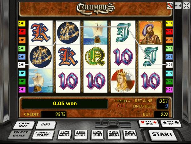 Играть в автомат Columbus / Колумбус