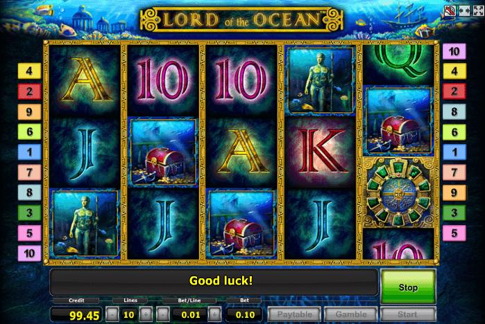 Играть в автомат Lord of the Ocean / Лорд Океана