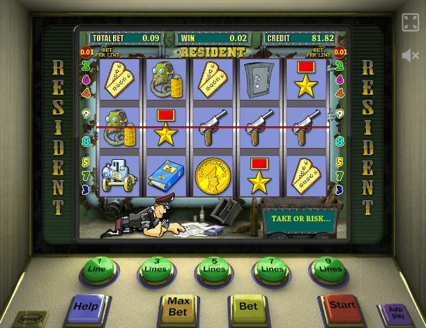 Играть в автомат Resident / Резидент