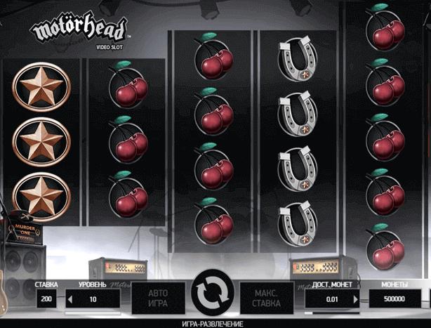 Играть в автомат Motorhead / Моторхед